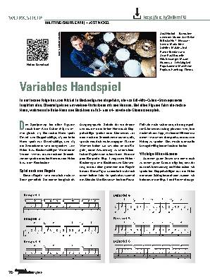 Variables Handspiel