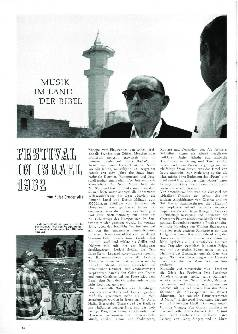 Festival in Israel 1962