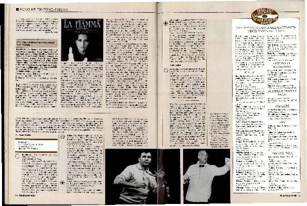 Preis der Deutschen Schallplattenkritik Vierteljahresliste 03/1985
