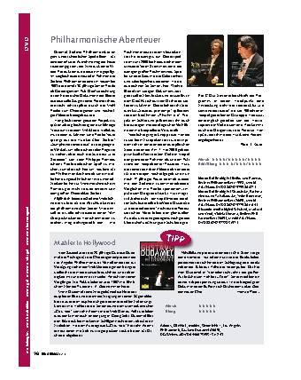 DVD / Weltmusik