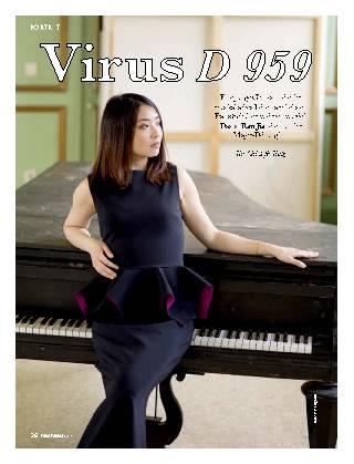 Virus D 959
