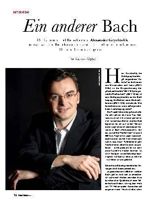 Ein anderer Bach
