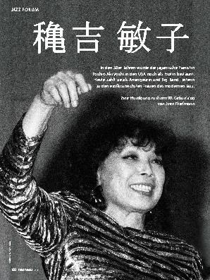 Toshiko Akiyosh