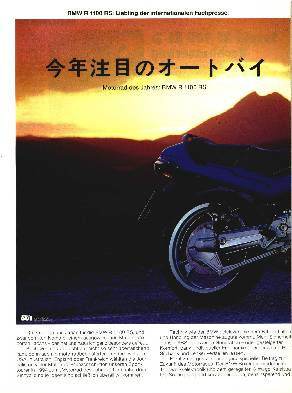 Suzuki RF 900 RS 2 - Nachbesserung