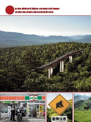 Zwischen Bergwäldern und Häuserschluchten